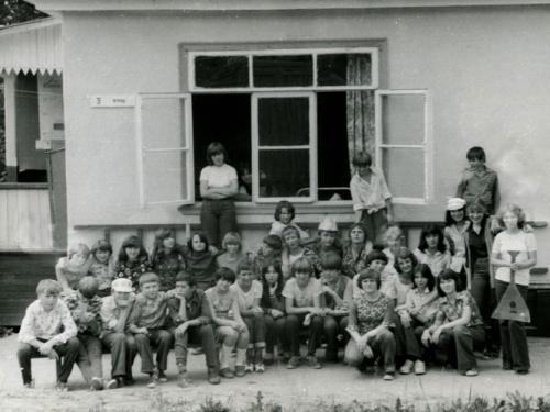 Пионерский лагерь «Зоркий» 3 отряд, 3 смена, 1980 год